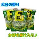 中島製菓 かぼす飴 160g