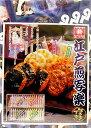 日新製菓 江戸煎写楽 32枚