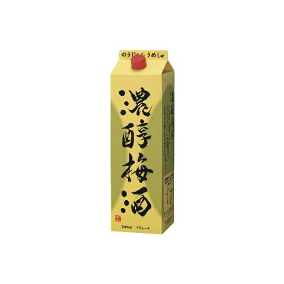 濃醇梅酒12度N1.8紙