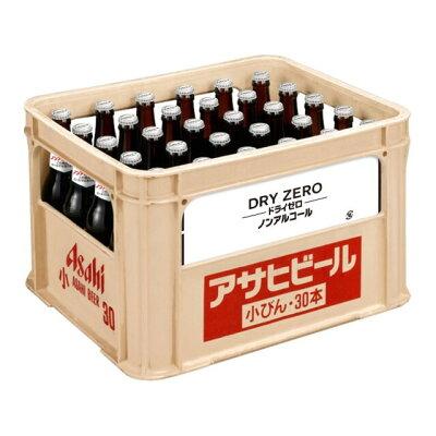 アサヒビール ドライゼロ小びん