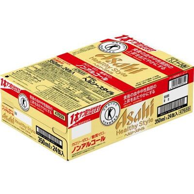 アサヒビール ヘルシースタイル缶350ml