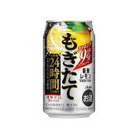 アサヒビール もぎたて新鮮レモン缶350
