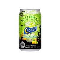 アサヒビール カクP17限定グリーンカクテル缶350