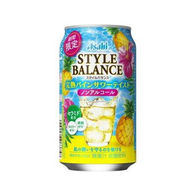 アサヒビール スタイルバランス20パイン缶350