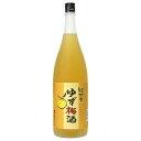 中野 紀州のゆず梅酒 瓶 1.8L