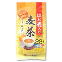 長田 国産はと麦入り麦茶 8gX22P