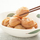 永岡食品   紀州南高梅はちみつ 1.5kg
