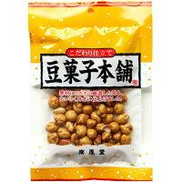 南風堂 豆菓子本舗おつまみ豆 70g