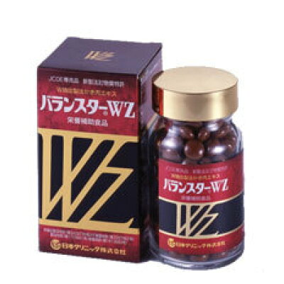 日本クリニック バランスターWZ 480粒
