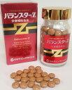 日本クリニック バランスターZ 120粒