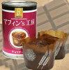 トクスイコーポレーション マフィン's工房 チョコチップ 2個