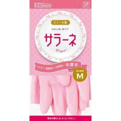 サラーネ 中厚手 Mサイズ ピンク(1双)