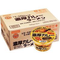 大黒 濃厚カレーラーメン 大盛り(12コ入)