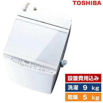 TOSHIBA 洗濯乾燥機 ZABOON AW-9SV9(W)
