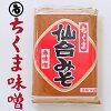 ちくま食品 仙台味噌 1Kg