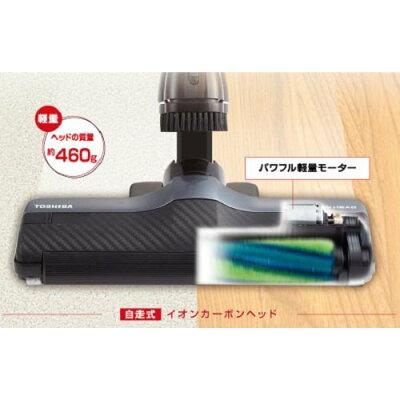 TOSHIBA TORNEO V  サイクロン式クリーナー  掃除機 VC-SG314(P)