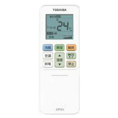 TOSHIBA 大清快 E-R RAS-E566R(W)