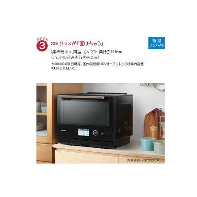 東芝 過熱水蒸気オーブンレンジ ER-SD5000(R)(1台)