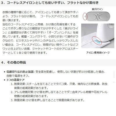 東芝 衣類スチーマー TAS-X4(S)(1台)