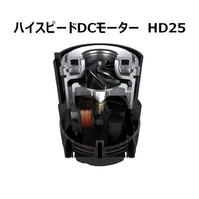 TOSHIBA サイクロン式 コードレスクリーナー トルネオ ヴイ VCCL410W ホワイト