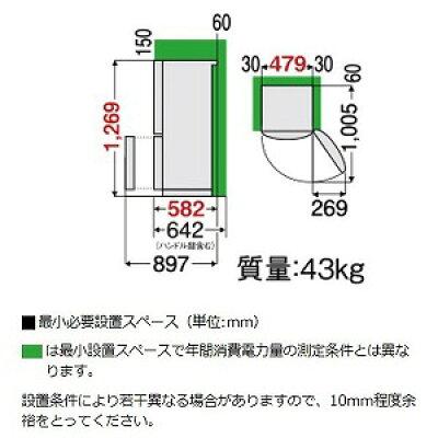TOSHIBA ベジータ BSシリーズ 片開き パーソナルタイプ GR-P15BS(W)