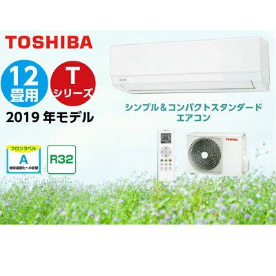 TOSHIBA エアコン T RAS-3619T(W)