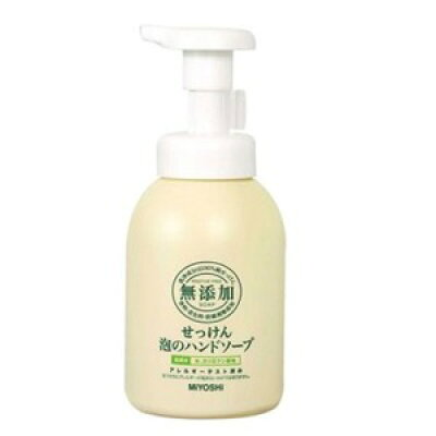 ミヨシ石鹸 無添加せっけん 泡のハンドソープ(350ml)