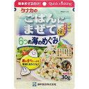 田中食品 ごはんにまぜて6つの海のめぐみ