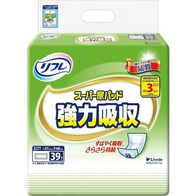 リフレ スーパー尿パッド 強力吸収(39枚入)