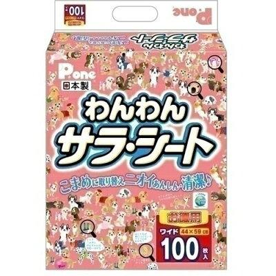 P・ワン わんわんサラ・シート ワイド(100枚入)