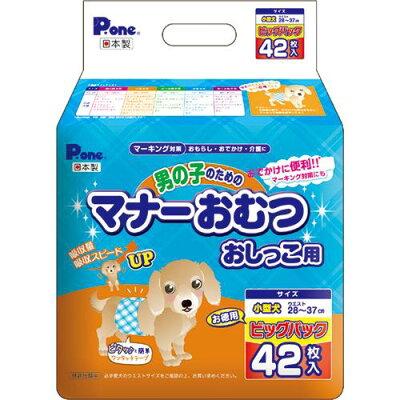 P・ワン 男の子のためのマナーおむつ おしっこ用 ビッグパック 小型犬(42枚入)