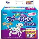 P・ワン 男の子のためのマナーおむつ おしっこ用 ビッグパック 中~大型犬(24枚入)