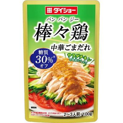 ダイショー 糖質オフ 棒々鶏 中華ごまだれ(100g)