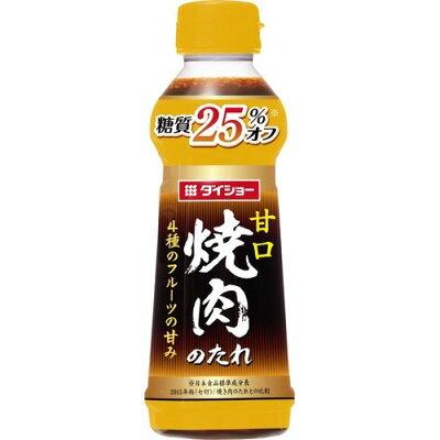 ダイショー 糖質オフ 焼肉のたれ 甘口(350g)