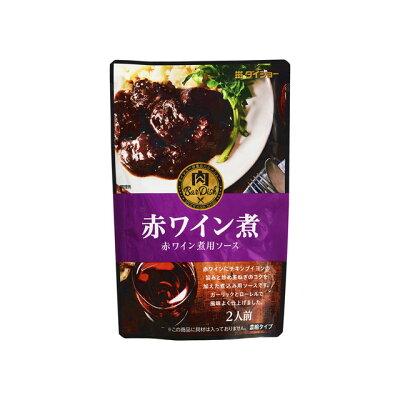 ダイショー 肉BarDish 赤ワイン煮 250g