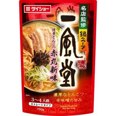 ダイショー 名店監修鍋スープ 一風堂 博多とんこつ赤丸新味(700g)