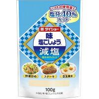 ダイショー 味・塩こしょう 減塩(100g)