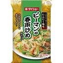 ダイショー ピーマンの春雨炒め用セット(90g)