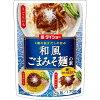 ダイショー 和風ごまみそ麺の素(170g)