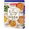 ダイショー コバラにうれしい 5つのスープはるさめ(10食入)