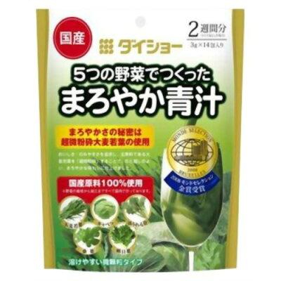 5つの野菜でつくった まろやか青汁(3g*14包)