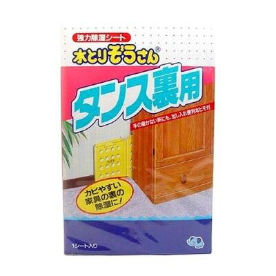 オカモト 水とりぞうさん 強力除湿シート タンス裏用(1シート)
