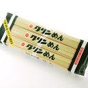 田村製麺工業 ゆきわ三連グリンめん 480g