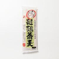 田村製麺工業 北海道産 韃靼蕎麦 270g
