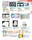 中部物産貿易 介護用 防水シーツ 10枚