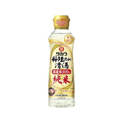 宝酒造 タカラ料理のための清酒純米500MLらくらく調節
