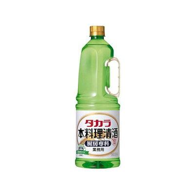宝酒造 タカラ本料理清酒「厨房専科」1.8L取手付ペット