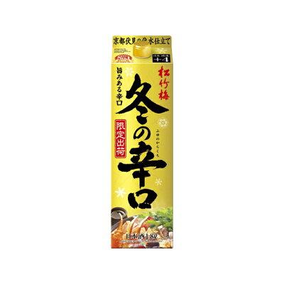 宝酒造 松竹梅「冬の辛口」1.8L紙パック