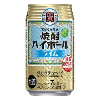 宝酒造 タカラ焼酎ハイボール〈ライム〉350MLN