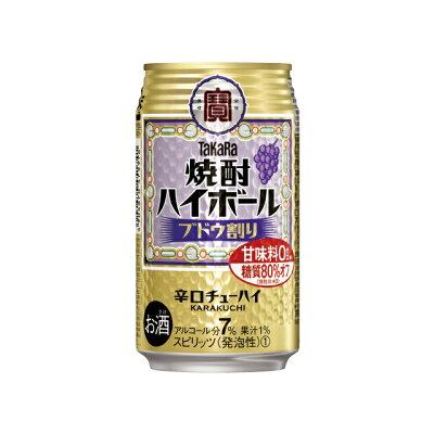 宝酒造 タカラ「焼酎ハイボール」ブドウ割り350ML